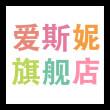 爱斯妮logo