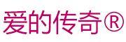 爱的传奇logo