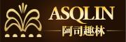 阿司趣林logo