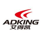 adkinglogo