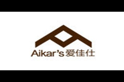 爱佳仕logo