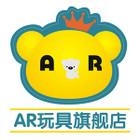 ar玩具logo