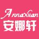安娜轩logo