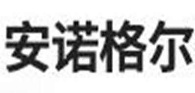 安诺格尔logo