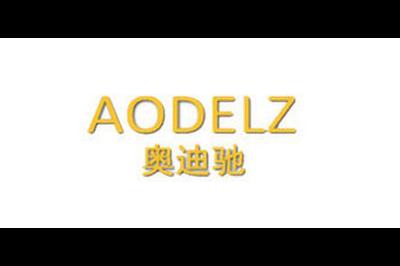 奥迪驰logo
