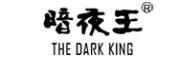 暗夜王logo