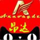 昂达服饰logo
