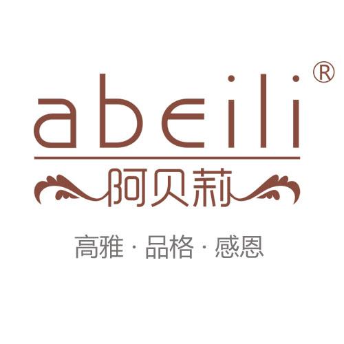 阿贝莉logo