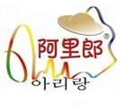 阿里郎食品logo