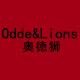 奥德狮logo