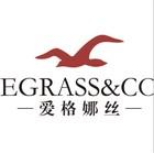 爱格娜丝logo