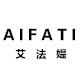 艾法媞logo