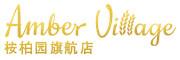 桉柏园logo