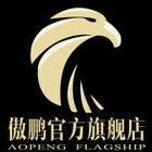 傲鹏logo