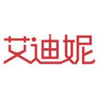 艾迪妮logo