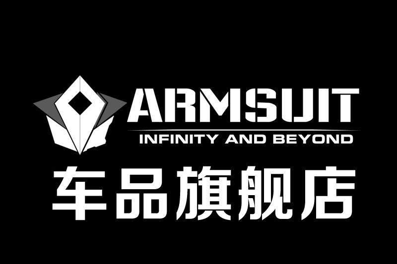 armsuitlogo