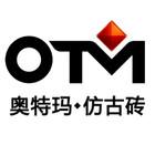 奥特玛logo