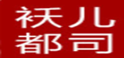 袄儿都司logo