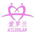 爱罗兰logo