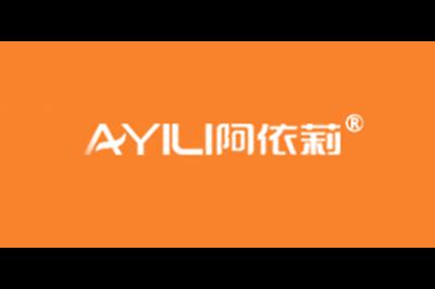 阿依莉logo