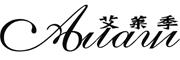 艾莱季logo