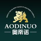 奥蒂诺logo
