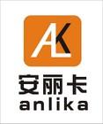 安丽卡logo