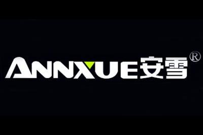 安雪logo