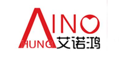 艾诺鸿logo