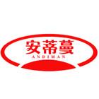 安蒂蔓logo