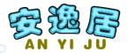 安逸居logo