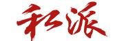 爱之语logo