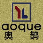 奥鹊logo