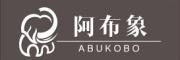 阿布象(ABUKOBO)logo