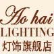 傲海logo