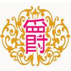 艾爵世家logo