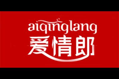 爱情郎logo