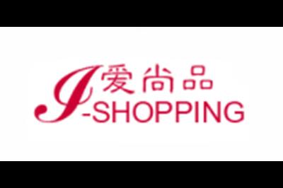 爱尚品家居logo