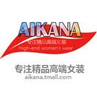 艾卡纳logo