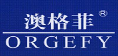 澳格菲logo