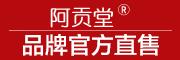 阿贡堂logo