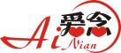 爱念(Ai Nian)logo