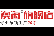 澳海logo