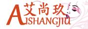 艾尚玖(AISHANGJIU)logo
