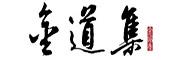 奥图堡(AoTuBao)logo
