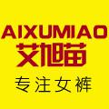 艾旭苗logo