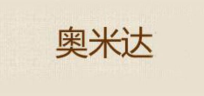奥米达logo