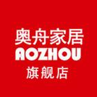 奥舟家居logo