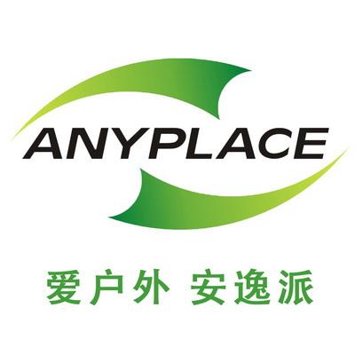 户外(anyplace)logo