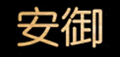 安御logo